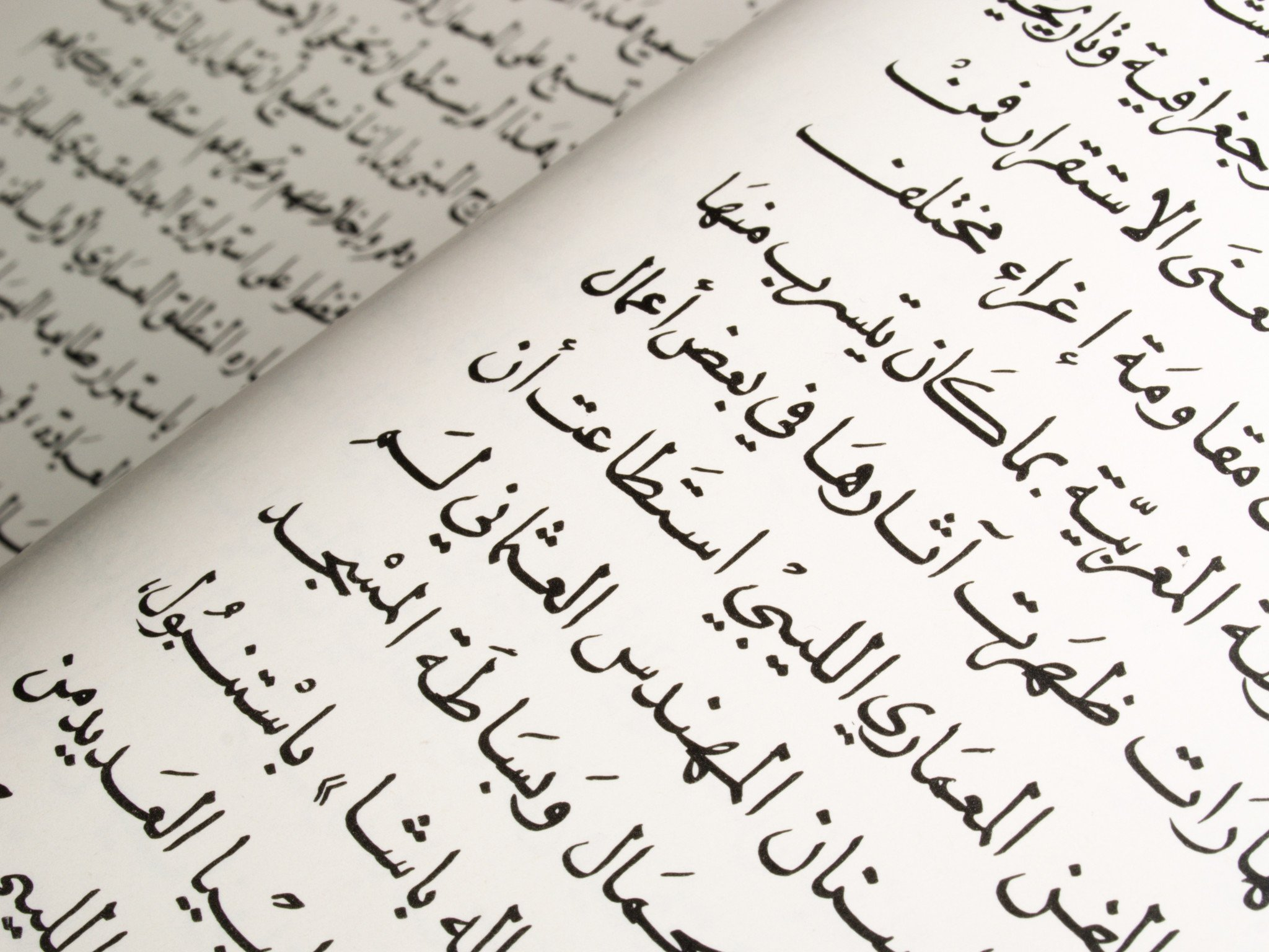 Arabic language resources – Language Links Database